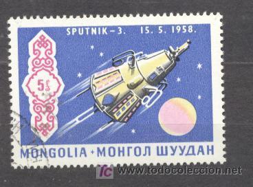 MONGOLIA, SPUTNIK 3 - 15-05-1958 (Sellos - Extranjero - Asia - Mongolia)