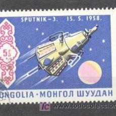Sellos: MONGOLIA, SPUTNIK 3 - 15-05-1958. Lote 20747789
