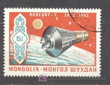 MONGOLIA, MERCURY 7 - 20-02-1962 (Sellos - Extranjero - Asia - Mongolia)