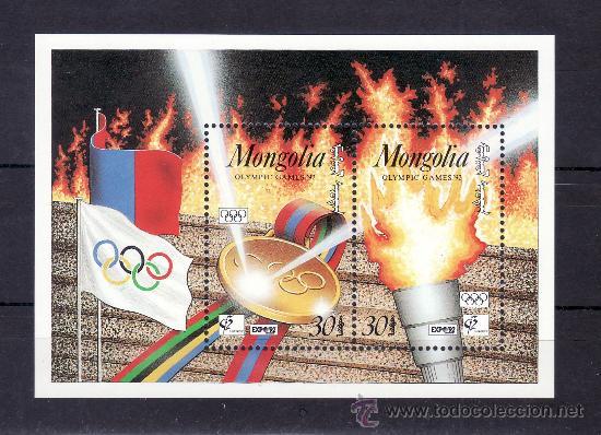 MONGOLIA HB 184 SIN CHARNELA, DEPORTE, EXPO 92, BARCELONA 02, EXPOSICION UNIVERSAL SEVILLA 1992 (Sellos - Extranjero - Asia - Mongolia)