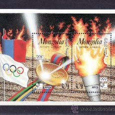 Sellos: MONGOLIA HB 184 SIN CHARNELA, DEPORTE, EXPO 92, BARCELONA 02, EXPOSICION UNIVERSAL SEVILLA 1992. Lote 24723030