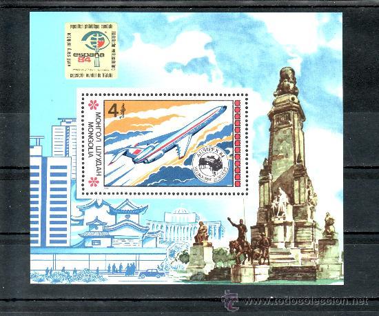 MONGOLIA HB 99 SIN CHARNELA, AVION, ESPAÑA 84, EXPOSICION FILATELICA INTERNACIONAL EN MADRID, (Sellos - Extranjero - Asia - Mongolia)