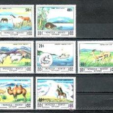 Sellos: MONGOLIA 1209/15 SIN CHARNELA, FAUNA, BARCO, PAISAJES Y ANIMALES, . Lote 57122050