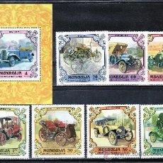 Sellos: MONGOLIA 1081/7, HB 71 SIN CHARNELA, RETROSPECTIVA DEL AUTOMOVIL, . Lote 27319550