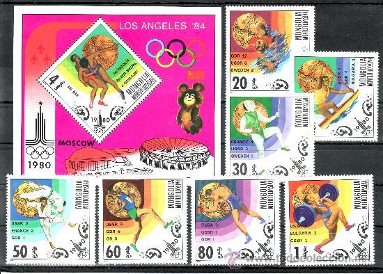 MONGOLIA 1067/73, HB 70 SIN CHARNELA, DEPORTE, MEDALLAS DE ORO EN LOS JUEGOS OLIMPICOS DE MOSCU (Sellos - Extranjero - Asia - Mongolia)