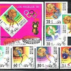 Sellos: MONGOLIA 1067/73, HB 70 SIN CHARNELA, DEPORTE, MEDALLAS DE ORO EN LOS JUEGOS OLIMPICOS DE MOSCU. Lote 24737092