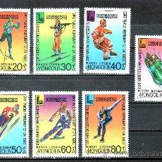 Sellos: MONGOLIA 1045/51 SIN CHARNELA, DEPORTE, JUEGOS OLIMPICOS DE LAKE PLACID,. Lote 24737214