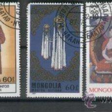Sellos: SELLOS. MONGOLIA.. Lote 26169595