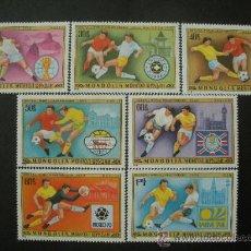 Sellos: MONGOLIA 1978 IVERT 959/65 *** CAMPEONATO DEL MUNDO DE FUTBOL - ARGENTINA-78. Lote 27055587