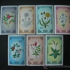 Sellos: MONGOLIA 1985 IVERT 1367/73 *** FLORA - PLANTAS MEDICINALES. Lote 27426279