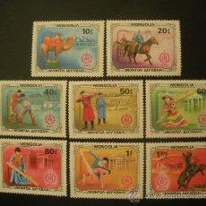 Sellos: MONGOLIA 1981 IVERT 1143/50 *** ARTES Y DEPORTES TRADICIONALES MONGOLES. Lote 27858643
