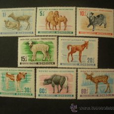 Sellos: MONGOLIA 1968 IVERT 426/33 *** FAUNA - ANIMALES DIVERSOS . Lote 30974076