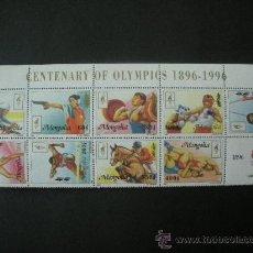 Sellos: MONGOLIA 1996 IVERT 2086/94 *** JUEGOS OLIMPICOS DE ATLANTA - DEPORTES. Lote 30974300