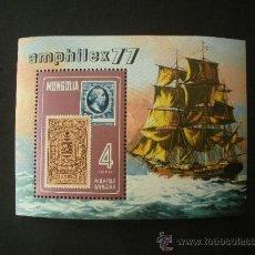 Sellos: MONGOLIA 1977 HB IVERT 47 *** EXPOSICIÓN FILATÉLICA INTERNACIONAL - AMPHILEX-77 . Lote 31073422