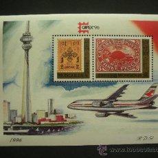 Sellos: MONGOLIA 1996 HB IVERT 232B *** EXPOSICIÓN FILATÉLICA INTERNACIONAL - CAPEX-96. Lote 32572071