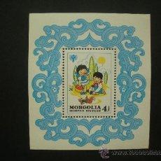 Sellos: MONGOLIA 1980 HB IVERT 74 *** AÑO INTERNACIONAL DEL NIÑO - CUENTOS. Lote 32572103