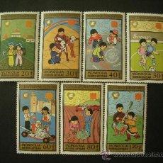 Sellos: MONGOLIA 1987 IVERT 1512/8 *** AÑO INTERNACIONAL DE LA PAZ - ACTIVIDADES INFANTILES. Lote 33391049