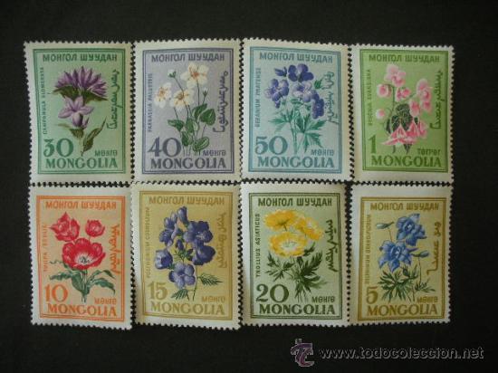 MONGOLIA 1960 IVERT 163/70 *** FLORES DIVERSAS - FLORA (Sellos - Extranjero - Asia - Mongolia)