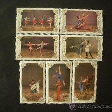 Sellos: MONGOLIA 1989 IVERT 1636/42 *** ARTE COREOGRAFICO EN MONGOLIA - BALET CLÁSICO. Lote 33459410
