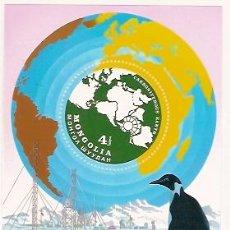 Sellos: SELLOS MONGOLIA AÑO 1980 WORLD MAP SHOWING CONTINENTAL DRIFT ANTARCTIC EXPLORATION . Lote 34349788
