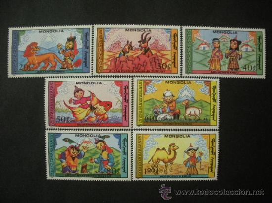 MONGOLIA 1988 IVERT 1589/95 *** MARIONETAS DEL TEATRO MONGOL (Sellos - Extranjero - Asia - Mongolia)