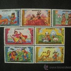 Sellos: MONGOLIA 1988 IVERT 1589/95 *** MARIONETAS DEL TEATRO MONGOL. Lote 34371335