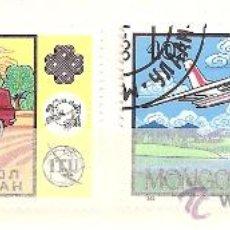 Francobolli: MONGOLIA-70. Lote 161383198