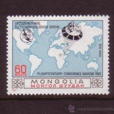 Sellos: MONGOLIA AEREO 136*** - AÑO 1982 - CONFERENCIA DE LA UNION INTERNACIONAL DE TELECOMUNICACIONES. Lote 35423554