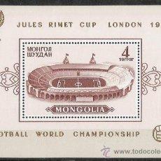 Sellos: MONGOLIA - WORLD CUP FOOTBALL S/S MICHEL B/11, YVERT B/11 - 1966. Lote 37639706