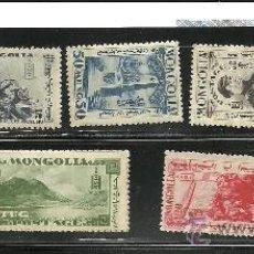 Sellos: SELLOS DE MONGOLIA. Lote 39011414
