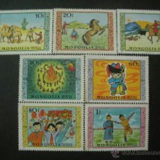 Sellos: MONGOLIA 1976 IVERT 839/45 *** DÍA INTERNACIONAL DEL NIÑO - DIBUJOS, COSTUMBRES Y JUGUETES MONGOLES . Lote 110246940