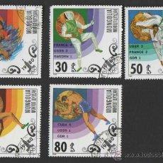 Sellos: 5 SELLOS DE MONGOLIA, DEPORTES, OLIMPIADAS 1980 ( USADOS ). Lote 39700623