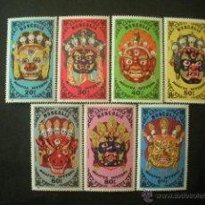 Sellos: MONGOLIA 1984 IVERT 1311/7 *** MASCARAS FOLCLORICAS. Lote 40124461