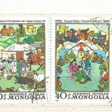 Francobolli: MONGOLIA 1981. DÉCADA INTERNACIONAL DE LA MUJER, FESTIVAL DE CULTURA Y FOLKLORE. Lote 41244605