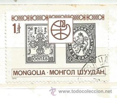 MONGOLIA 1979. 100 ANIVERSARIO DE MUERTE DE ROWLAND HILL - SELLO INTERNACIONAL (Sellos - Extranjero - Asia - Mongolia)