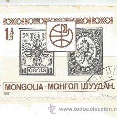 Sellos: MONGOLIA 1979. 100 ANIVERSARIO DE MUERTE DE ROWLAND HILL - SELLO INTERNACIONAL. Lote 41244643