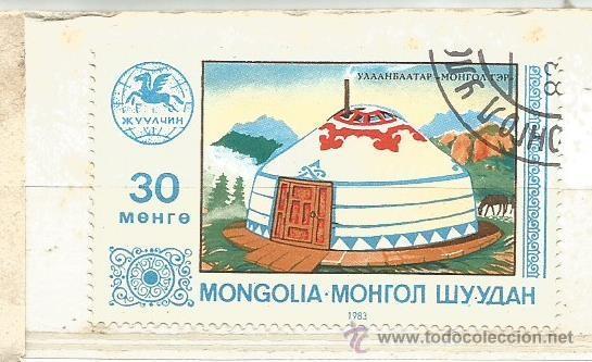 MONGOLIA 1983. TURISMO (Sellos - Extranjero - Asia - Mongolia)