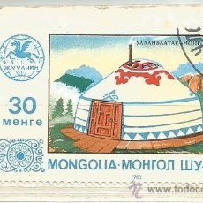 Selos: MONGOLIA 1983. TURISMO. Lote 41244665