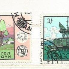 Timbres: MONGOLIA 1983. UPU (UNIÓN POSTAL UNIVERSAL, IPU. Lote 41244733