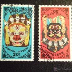 Sellos: MONGOLIA. 1311/12 MÁSCARAS FOLKLORICAS. 1984. SELLOS USADOS Y NUMERACIÓN YVERT.. Lote 43657069