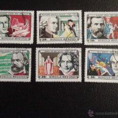 Sellos: MONGOLIA. 1151/54 Y 1156/57 COMPOSITORES ILUSTRES: MOZART, BEETHOVEN, BARTOK, VERDI, DVORAK, CHOPIN.. Lote 43657652
