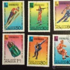 Briefmarken - Mongolia. 1046/51 JJ. OO. De Lake Placid**. 1980. Sellos usados y numeración Yvert. - 43657724