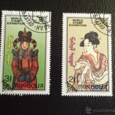 Timbres: MONGOLIA. 1872/73 EXPOSICIÓN FILATÉLICA: PHILANIPPON'91. 1991. SELLOS USADOS Y NUMERACIÓN YVERT.. Lote 43660264