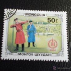 Timbres: MONGOLIA. 1146 TIRO AL ARCO. 1981. SELLOS USADOS Y NUMERACIÓN YVERT.. Lote 43675950