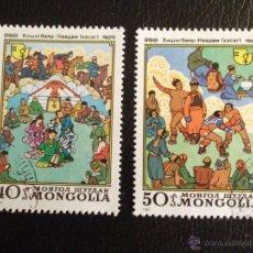 Timbres: MONGOLIA. 1160/61 CELEBRACIONES DEL DECENIO DE LA MUJER. 1981. SELLOS USADOS Y NUMERACIÓN YVERT.. Lote 43676189