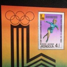 Briefmarken - Mongolia. HB 64 JJ. OO. Lake Placia: Patinaje artístico**. 1980. Sellos nuevos y numeración Yvert. - 44294392