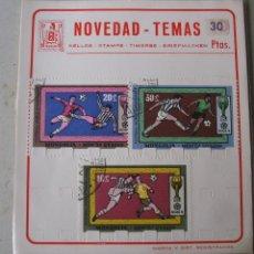 Sellos: LOTE 3 SELLOS MONGOLIA - FUTBOL: COPA DEL MUNDO MEXICO 1970. Lote 45441645