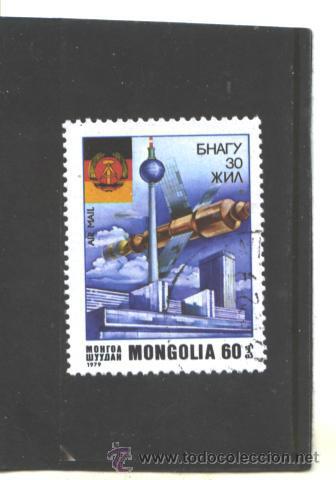MONGOLIA 1979 - SG NRO. 1234 - USADO (Sellos - Extranjero - Asia - Mongolia)
