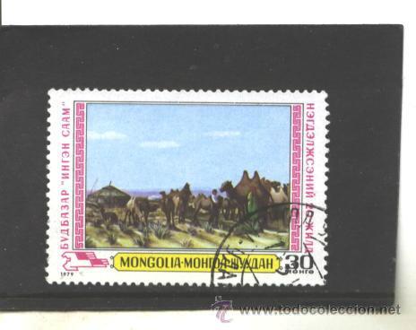 MONGOLIA 1979 - YVERT NRO. 1021 - USADO (Sellos - Extranjero - Asia - Mongolia)