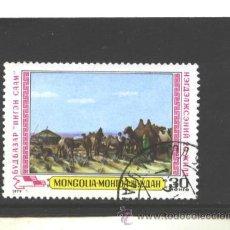 Selos: MONGOLIA 1979 - YVERT NRO. 1021 - USADO. Lote 45487032